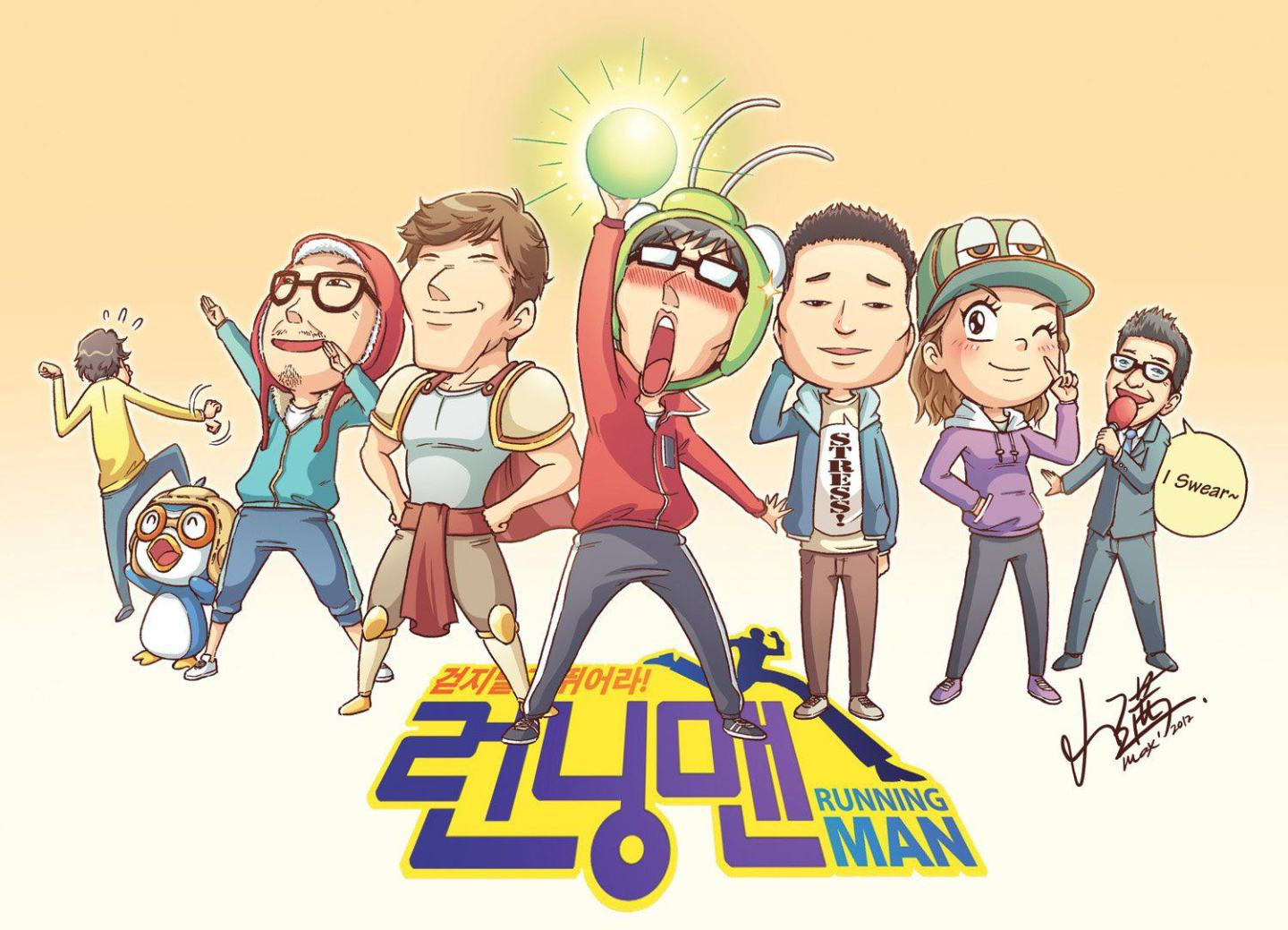 My Other Weekly Viewing Pleasure…RUNNING MAN!