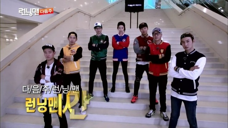running man cast 2